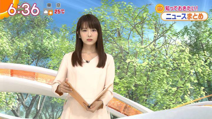 2018年10月09日福田成美の画像15枚目