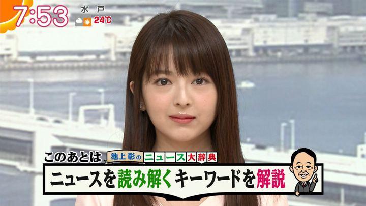 2018年10月09日福田成美の画像22枚目