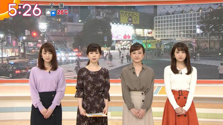 2018年10月11日福田成美の画像10枚目