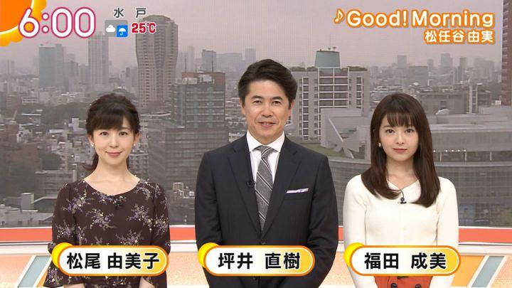 2018年10月11日福田成美の画像13枚目