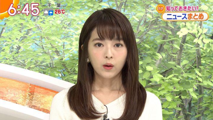 2018年10月11日福田成美の画像18枚目