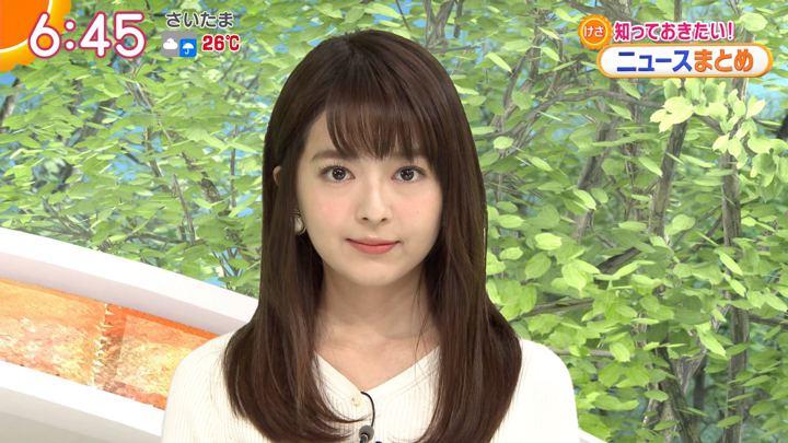 2018年10月11日福田成美の画像19枚目