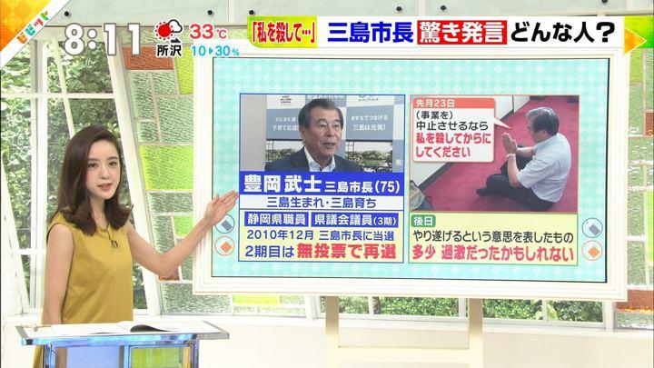 2018年08月10日古谷有美の画像02枚目