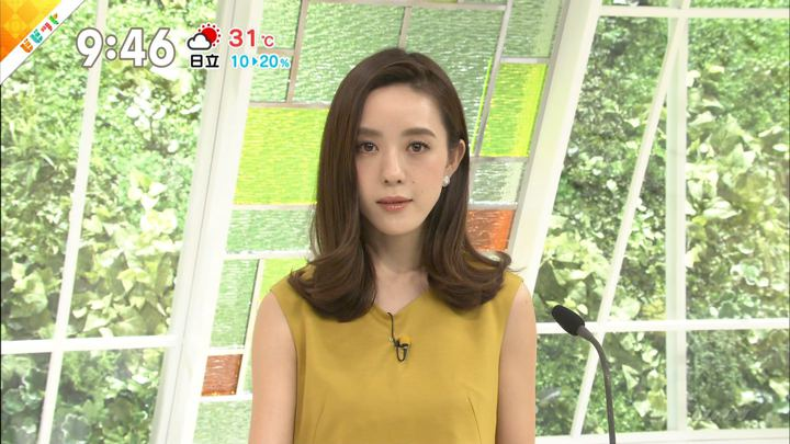 2018年08月10日古谷有美の画像03枚目