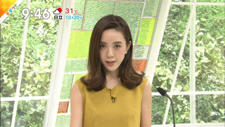 2018年08月10日古谷有美の画像04枚目