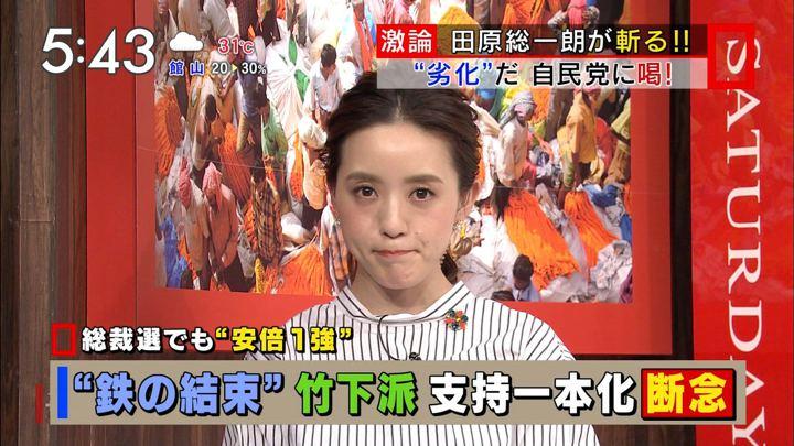 2018年08月11日古谷有美の画像04枚目