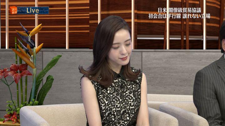 2018年08月11日古谷有美の画像25枚目