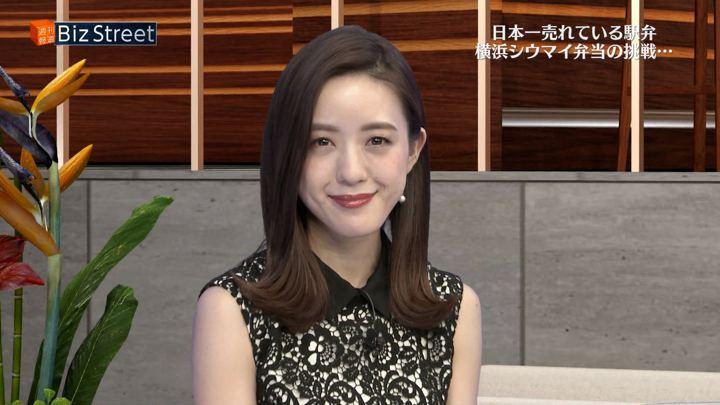 2018年08月11日古谷有美の画像31枚目
