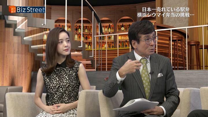 2018年08月11日古谷有美の画像35枚目