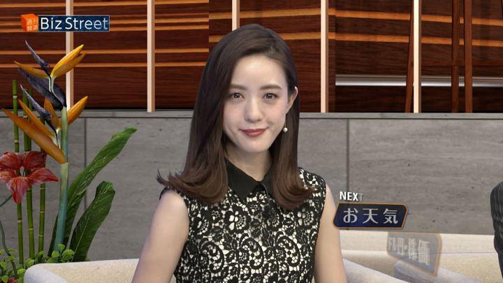 2018年08月11日古谷有美の画像37枚目