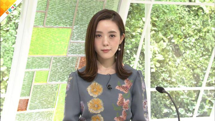 2018年08月13日古谷有美の画像04枚目