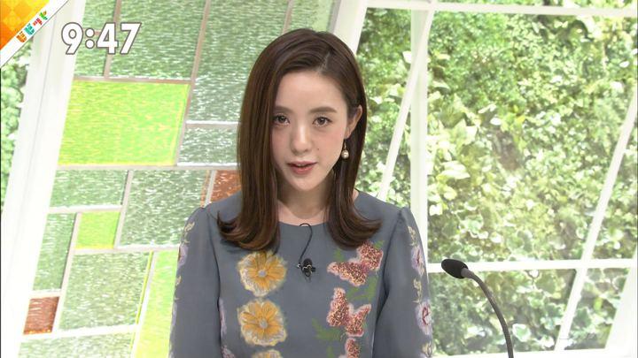 2018年08月13日古谷有美の画像09枚目