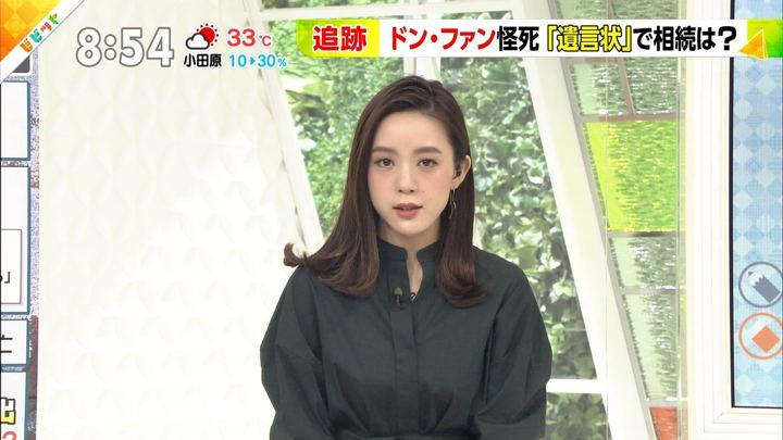 2018年08月14日古谷有美の画像01枚目