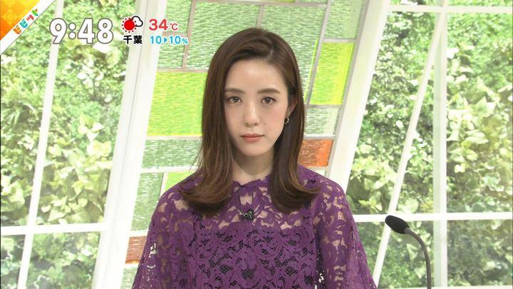 2018年08月15日古谷有美の画像13枚目