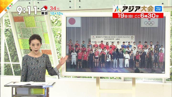 2018年08月16日古谷有美の画像02枚目
