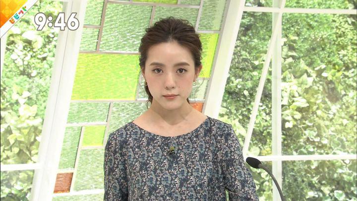 2018年08月16日古谷有美の画像09枚目