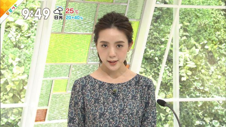 2018年08月16日古谷有美の画像11枚目