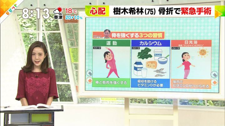 2018年08月17日古谷有美の画像02枚目