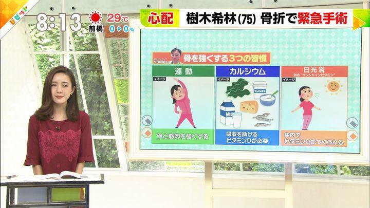 2018年08月17日古谷有美の画像04枚目