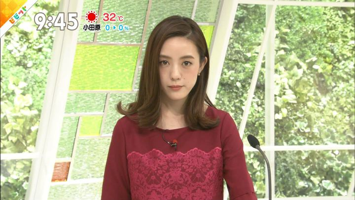2018年08月17日古谷有美の画像06枚目