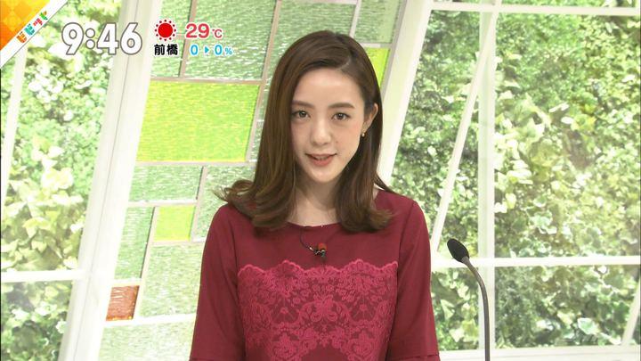 2018年08月17日古谷有美の画像09枚目