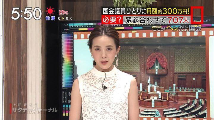 2018年08月18日古谷有美の画像03枚目