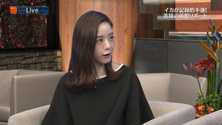 2018年08月18日古谷有美の画像14枚目