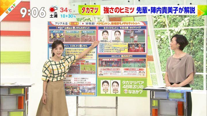 2018年08月27日古谷有美の画像03枚目