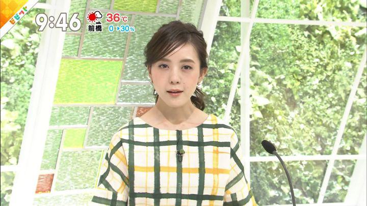 2018年08月27日古谷有美の画像08枚目