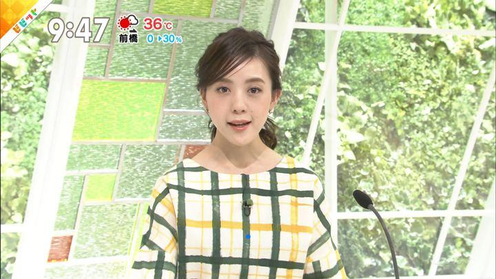 2018年08月27日古谷有美の画像10枚目