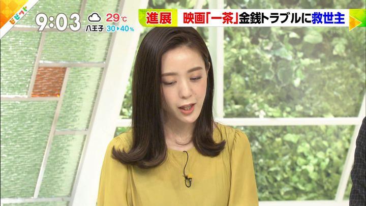 2018年08月28日古谷有美の画像01枚目