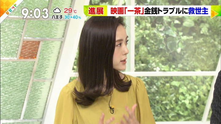 2018年08月28日古谷有美の画像02枚目