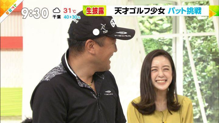 2018年08月28日古谷有美の画像06枚目
