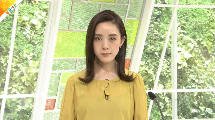 2018年08月28日古谷有美の画像07枚目