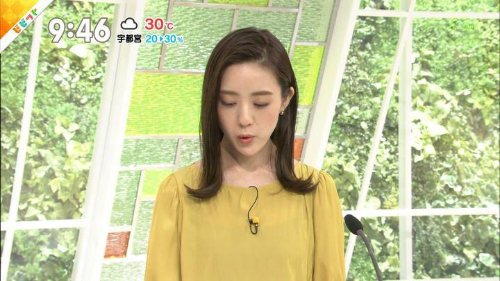 2018年08月28日古谷有美の画像09枚目