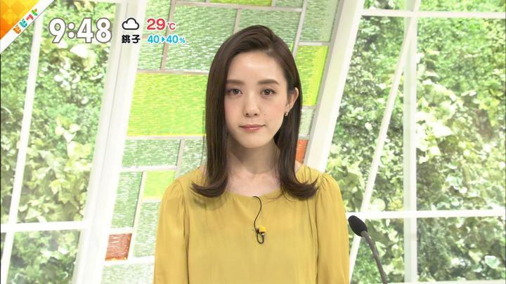 2018年08月28日古谷有美の画像10枚目