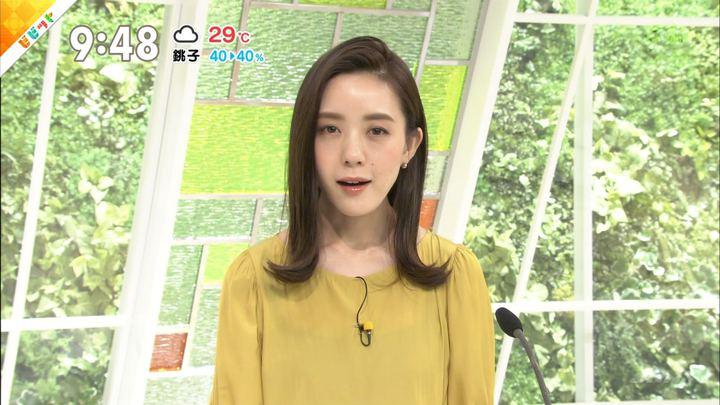 2018年08月28日古谷有美の画像11枚目