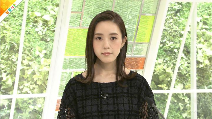 2018年08月29日古谷有美の画像03枚目