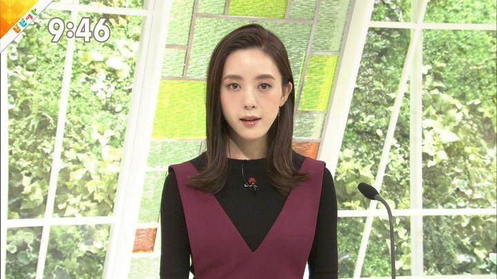 2018年08月30日古谷有美の画像11枚目