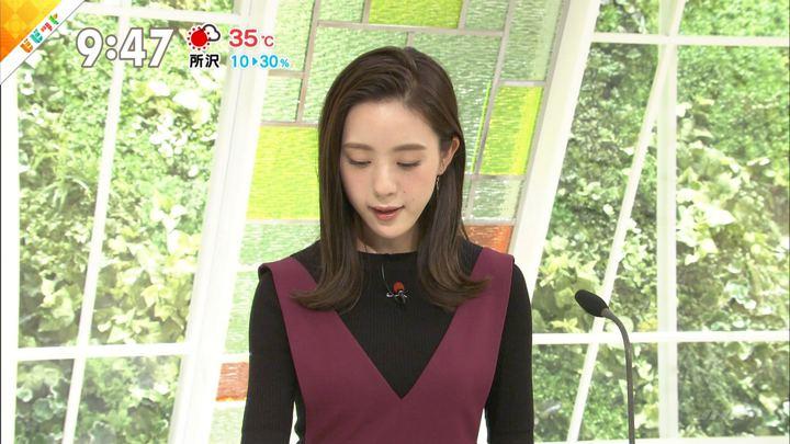 2018年08月30日古谷有美の画像15枚目