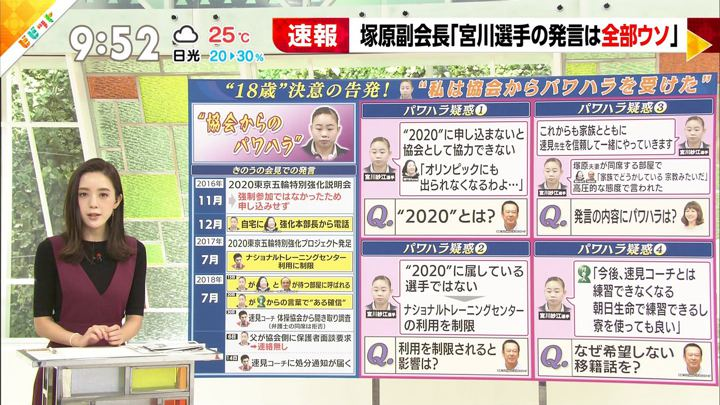 2018年08月30日古谷有美の画像17枚目