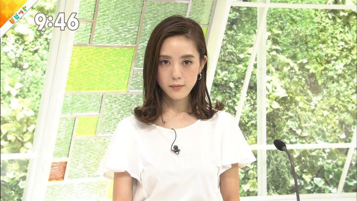 2018年08月31日古谷有美の画像13枚目
