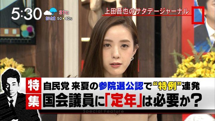 2018年09月01日古谷有美の画像02枚目