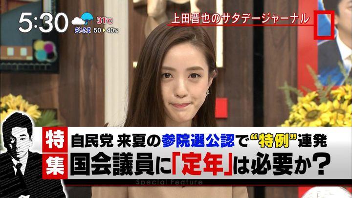 2018年09月01日古谷有美の画像03枚目
