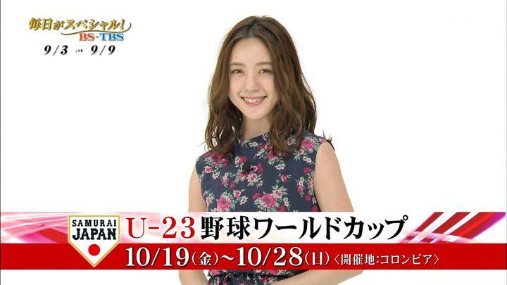 2018年09月01日古谷有美の画像13枚目