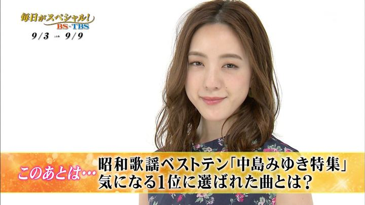 2018年09月01日古谷有美の画像16枚目
