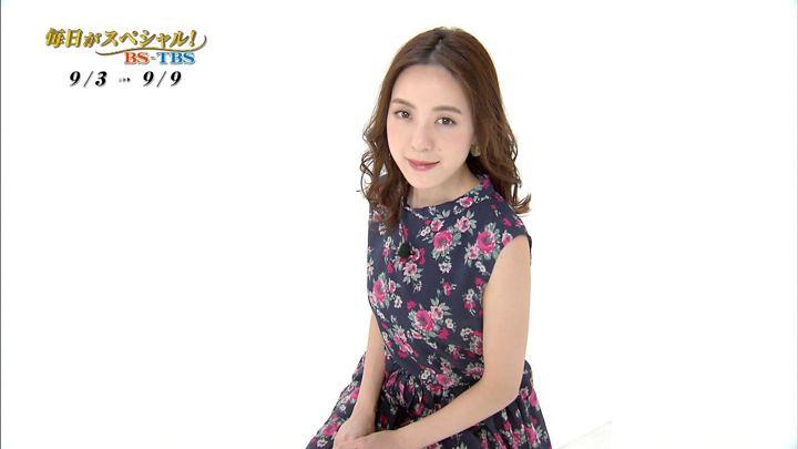 2018年09月01日古谷有美の画像17枚目