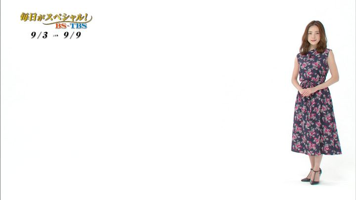 2018年09月01日古谷有美の画像19枚目