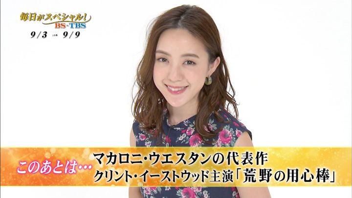 2018年09月01日古谷有美の画像21枚目