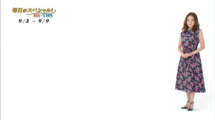 2018年09月01日古谷有美の画像23枚目